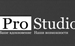 ProStudio