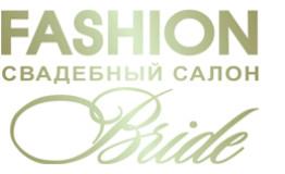 fashion-bridge
