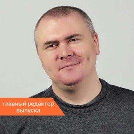 Антон Пастушенко