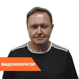 Сергей Пасичнык