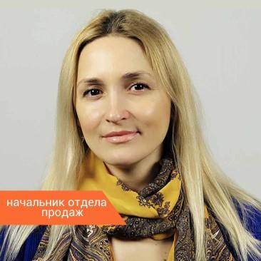 Анна Митус