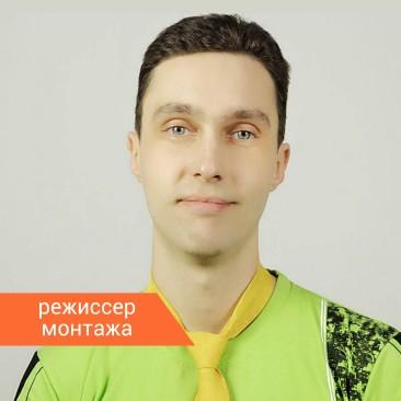 Виктор Босенко