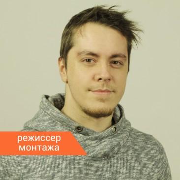 Евгений Добровольский