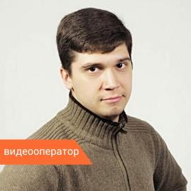 Максим Дибривный