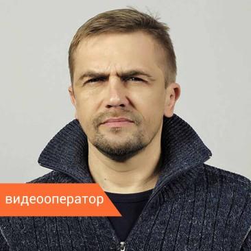 Роман Кравцов