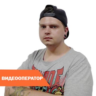 Максим Мещеряков