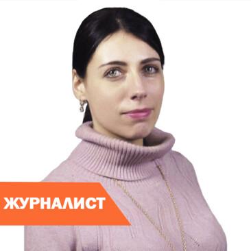 Виктория Ткач